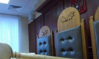 Обзор судебной практики Арбитражного суда Дальневосточного округа от 21.06.2019 № 12