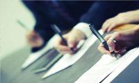 Доклад ФАС России по правоприменительной практике, статистике типовых и массовых нарушений обязательных требований законодательства о контрактной системе