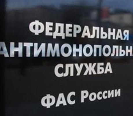 """Видеоконференция от 16.09.2020 """"Актуальные вопросы в системе госзаказа"""""""